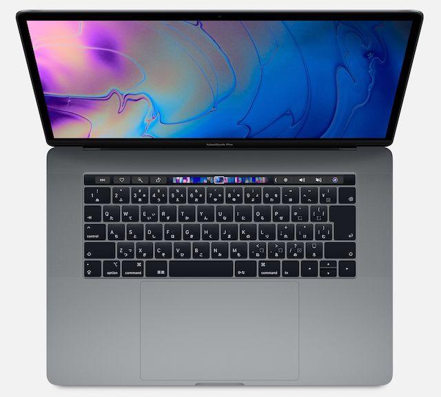 【日本記録】MacBook Pro 15 inch 2018を極限まで安く買う方法
